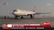 机务地面保障  守护航班安全