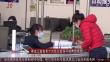 黑龙江省发布十大优化营商环境典型案例