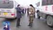 省委赴绥芬河市疫情防控工作组迅速展开工作