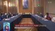 省政府与国家卫健委支援绥芬河工作组举行工作交流会议