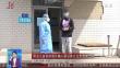 黑龙江省首例境外输入新冠肺炎治愈患者出院
