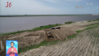 黑龙江河湖长制、高标准农田建设等工作成效显著获国务院督查激励