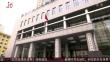 黑龙江:新冠肺炎核酸检测价格下调