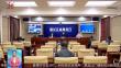 黑龙江建设国内首个省级招商大数据应用平台