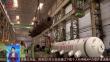 黑龙江:央地合作谋共赢