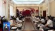 各民主党派省委和省工商联主要负责同志座谈会召开