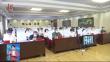 十二届黑龙江省委第七轮巡视全部进驻