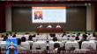 省纪委监委理论学习中心组进行2020年度第二次集体学习