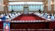 国务院安委会考核巡查第一组来黑龙江省开展考核巡查