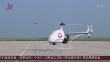 无人机试飞亮相 完善应急测绘保障