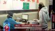 黑龙江:完善政策制度 健全兜底保障