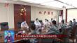 王文涛走访慰问部队官兵看望抗战老同志