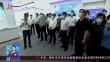 省政协组织政协常委考察哈尔滨新区