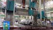 哈电集团:生产经营逆势增长