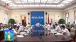 王文涛主持召开省政府专题会议 决定实施产业链链长制推动高质量发展
