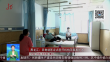 黑龙江:异地就医定点医疗机构范围再扩大