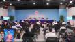 黑龙江自贸试验区一周年新闻发布会在京举行