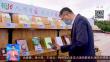 黑龙江省消费扶贫专柜启动