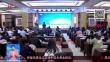 黑龙江省绿色食品行业工会成立