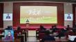 中国粳米产业高峰论坛举办