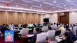 省委政法委员会全体扩大会议召开