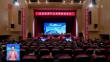 张庆伟在全省旅游产业发展推进会议上强调 立足新发展格局积极打造新模式新业态 着力推进旅游业加快复苏和高质量发展