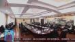 省十三届人大常委会第二十一次会议20日召开