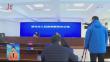 绥化市人民政府新闻办公室召开新闻发布会 介绍望奎县疫情防控情况
