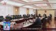 省人大常委会党组召开第六十八次(扩大)会议
