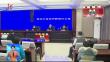 黑龙江省疫情防控第五十八场新闻发布会今天(17日)举行