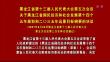 黑龙江省第十三届人民代表大会第五次会议关于黑龙江省国民经济和社会发展第十四个五年规划和二〇三五年远景目标刚要的决议