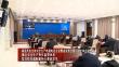 胡昌升:健全安全生产责任监管体系 坚决防范遏制重特大事故发生