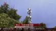 黑龙江:5G基站数量将翻番