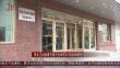 """黑龙江省部署开展冷光烟花和""""钢丝棉烟花""""违法违规行为专项检查"""