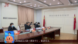 全省县域经济高质量发展擂台赛视频推进会议召开