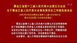 黑龙江省第十三届人民代表大会第五次会议关于黑龙江省人民代表大会常务委员会工作报告的决议