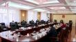 省人大常委会党组召开第七十一次(扩大)会议
