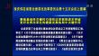 張慶偉在省委全面深化改革委員會第十五次會議上強調 聚焦基礎性關鍵性引領性改革抓推進求突破 更好發揮改革在構建新發展格局中關鍵作用