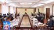 省十三届人大常委会第二十五次会议 4月20日召开
