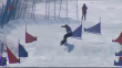 全国第十一届残运会单板滑雪比赛在大兴安岭开赛
