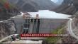 哈电国际承建的厄瓜多尔美纳斯水电项目实现整体移交