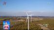 黑龙江:新能源创新发展