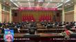 省軍區慶祝中國共產黨成立100周年表彰大會召開