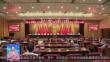 慶祝中國共產黨成立100周年、紀念中國民主同盟成立80周年暨黑龍江民盟組織建立70周年大會召開