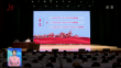 王永康為黑龍江省農業戰線和商貿戰線黨員干部講專題黨課