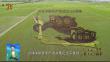 黑龍江:爭當農業現代化建設排頭兵