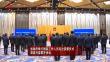 省政府举行国家工作人员宪法宣誓仪式 胡昌升监誓并讲话