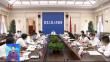 胡昌升主持召开全省数字经济发展专题会议