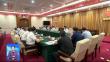 黑龙江省金融司法协同工作领导小组第一次会议召开