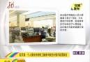 哈尔滨:个人身份参保职工医保中断后补缴不收滞纳金